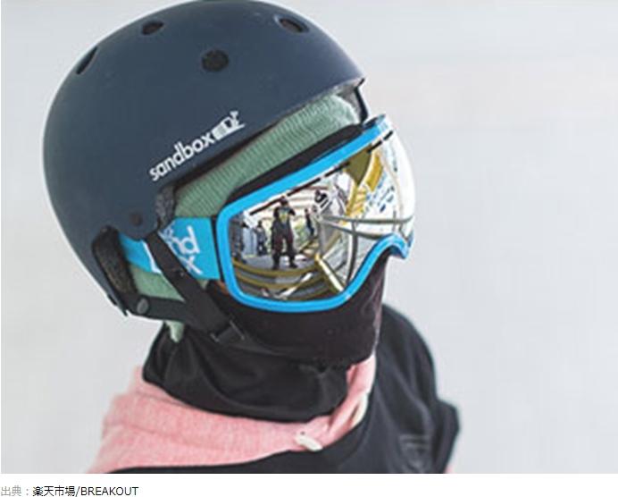 スキー・スノボはネックウォーマーで解決
